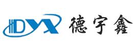 深(shen)圳德宇鑫科技有限公司(si)